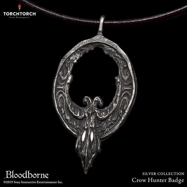 Bloodborne × TORCH TORCH/ シルバーコレクション: 鴉の狩人証 レギュラーモデル[TORCH TORCH]《在庫切れ》