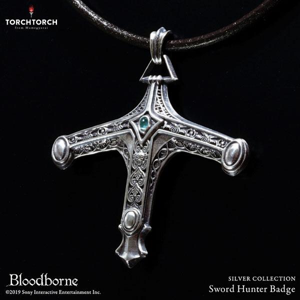 Bloodborne × TORCH TORCH/ シルバーコレクション: 剣の狩人証 レギュラーモデル[TORCH TORCH]《在庫切れ》