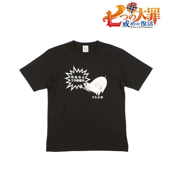 七つの大罪 戒めの復活 ホーク Tシャツ(ブラック) ユニセックス L[アルマビアンカ]《発売済・在庫品》