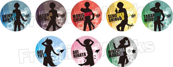 TVアニメ『あんさんぶるスターズ!』トレーディングシルエット缶バッジC 8個入りBOX[フロンティアワークス]《11月予約》