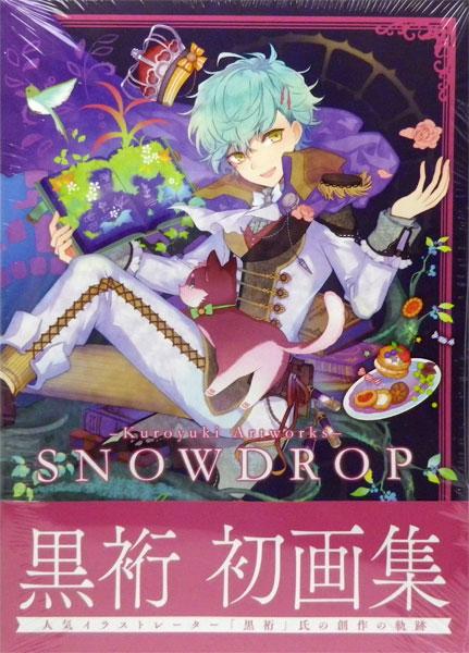 黒裄初画集 SNOWDROP -Kuroyuki Artworks- (書籍)[一二三書房]《在庫切れ》