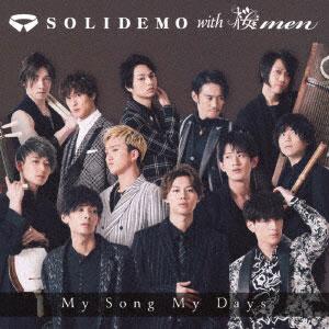 CD SOLIDEMO with 桜men / My Song My Days SOLID盤 (TVアニメ「ブラッククローバー」EDテーマ)[エイベックス]《在庫切れ》
