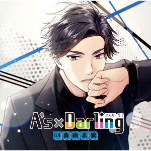 CD A's×Darling TYPE.4 森山志狼(CV.前野智昭)[MintLip]《取り寄せ※暫定》
