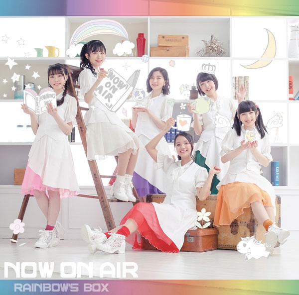 CD NOW ON AIR / RAINBOW'S BOX 初回限定盤[ランティス]《取り寄せ※暫定》