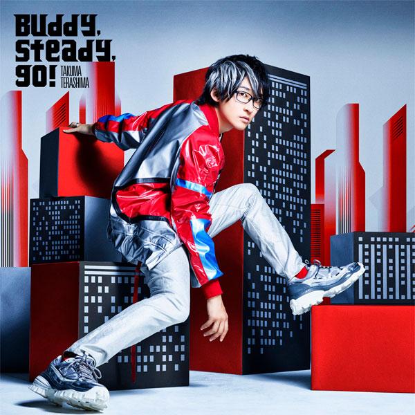 CD 寺島拓篤 / 『ウルトラマンタイガ』オープニングテーマ「Buddy,steady,go!」 初回限定盤[ランティス]《在庫切れ》