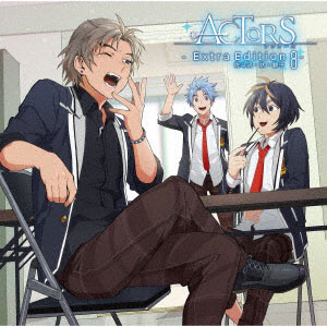 CD ACTORS -Extra Edition8-[佐斗流・犾・麒平][ポニーキャニオン]《在庫切れ》