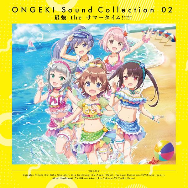 CD ONGEKI Sound Collection 02「最強 the サマータイム!!!!!」[KADOKAWA]《10月予約》