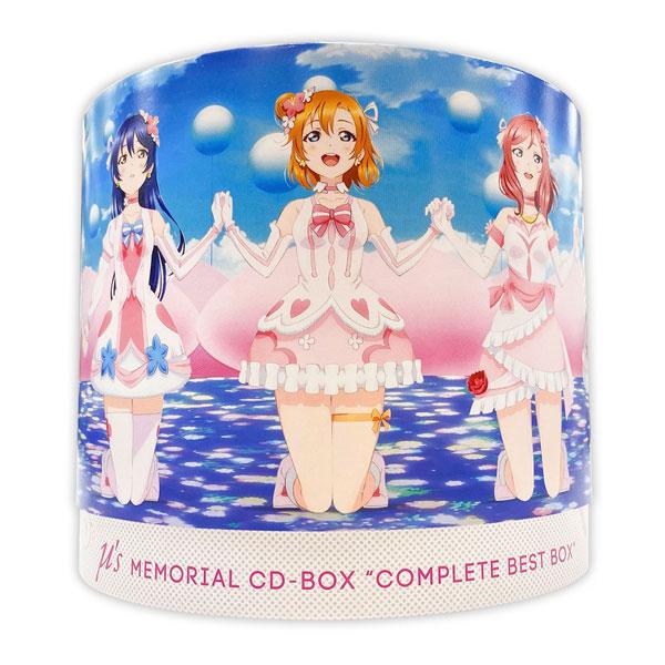 【特典】CD μ's Memorial CD-BOX「Complete BEST BOX」 期間限定生産[ランティス]【送料無料】《発売済・在庫品》