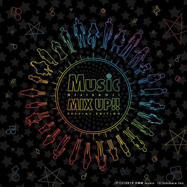 CD にじさんじ Music MIX UP!! 初回限定盤[DMM music]《在庫切れ》