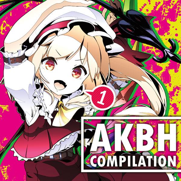 CD AKBH Compilation.1[AKIBA-HOBBY/イザナギ]《発売済・在庫品》