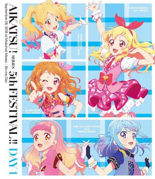 BD アイカツ!シリーズ 5thフェスティバル!! Day1 (Blu-ray Disc)[ランティス]《発売済・在庫品》