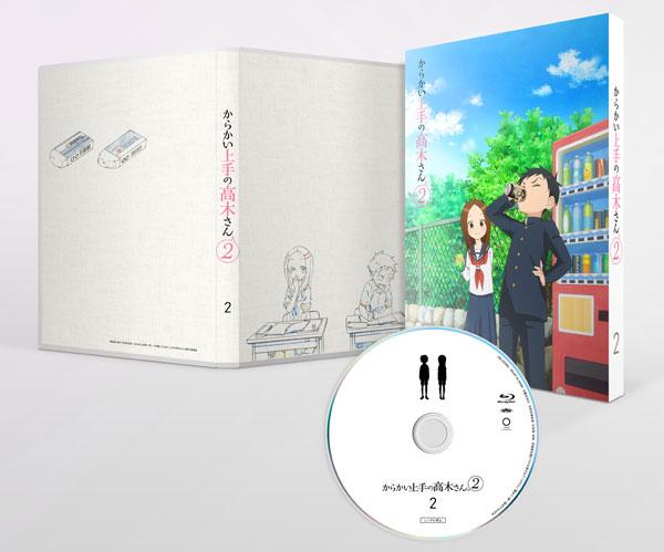 BD からかい上手の高木さん2 Vol.2 初回生産限定版