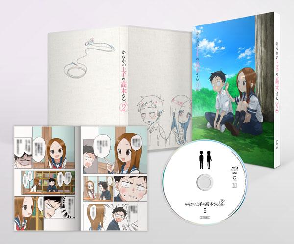 BD からかい上手の高木さん2 Vol.5 初回生産限定版 (Blu-ray Disc)[東宝]《01月予約》