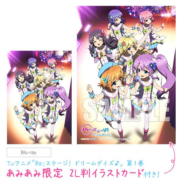 【あみあみ限定特典】BD TVアニメ「Re:ステージ! ドリームデイズ♪」 第1巻 (Blu-ray Disc)