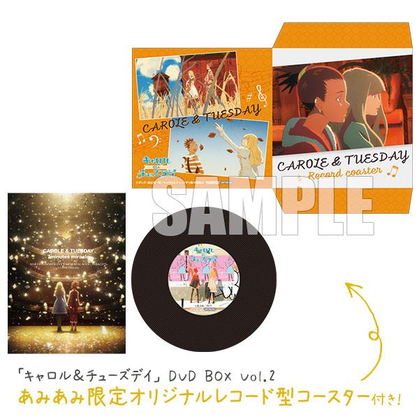 【あみあみ限定特典】DVD 「キャロル&チューズデイ」 DVD BOX Vol.2[FlyingDog]【送料無料】《在庫切れ》