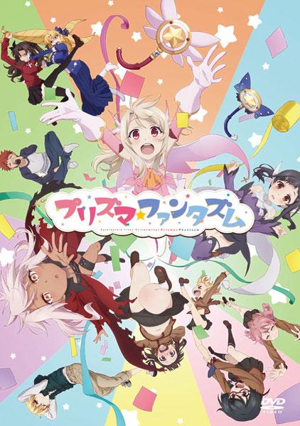 DVD Fate/kaleid liner Prisma☆Illya プリズマ☆ファンタズム 通常版[KADOKAWA]《在庫切れ》