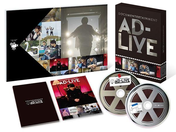 BD ドキュメンターテイメント AD-LIVE 完全生産限定版 (Blu-ray Disc)[アニプレックス]《在庫切れ》