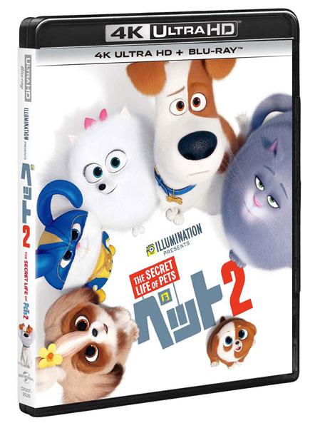 BD ペット2 4K ULTRA HD+ブルーレイ (Blu-ray Disc)[NBC]《在庫切れ》