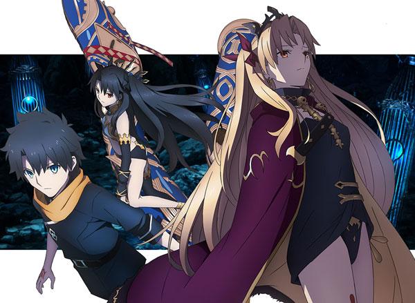 BD Fate/Grand Order -絶対魔獣戦線バビロニア- 4 完全生産限定版 (Blu-ray Disc)[アニプレックス]《在庫切れ》