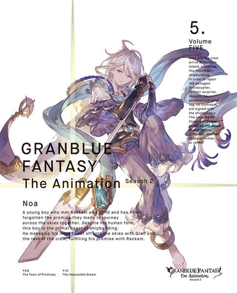 BD GRANBLUE FANTASY The Animation Season 2 5 完全生産限定版 (Blu-ray Disc)[アニプレックス]《在庫切れ》