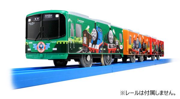 プラレール SC-10 京阪電車10000系 きかんしゃトーマス号2015[タカラトミー]《発売済・在庫品》