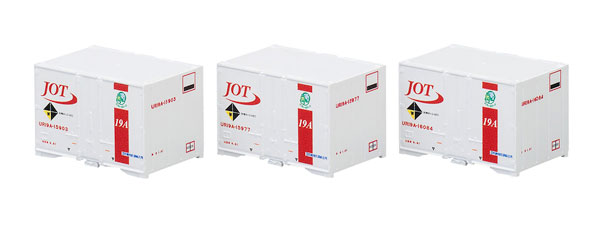 3167 私有 UR19A-15000形コンテナ(日本石油輸送・レッド・3個入)[TOMIX]《発売済・在庫品》