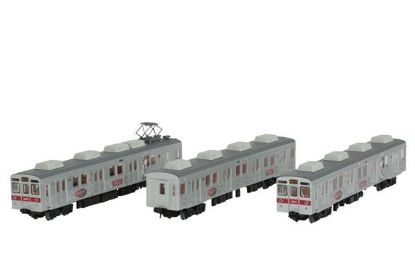 鉄道コレクション 長野電鉄8500系(T2編成) 鉄道むすめラッピング3両セット[トミーテック]《11月予約》