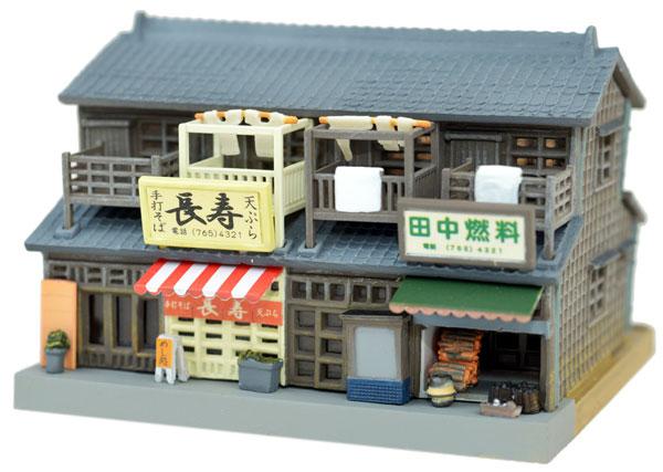 建物コレクション 054-3 商店長屋A3[トミーテック]《在庫切れ》