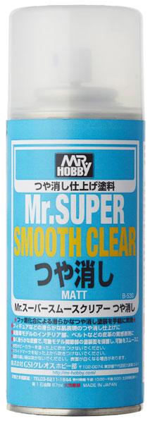 Mr.スーパースムースクリアー 〈つや消し〉 スプレー[GSIクレオス]《発売済・在庫品》