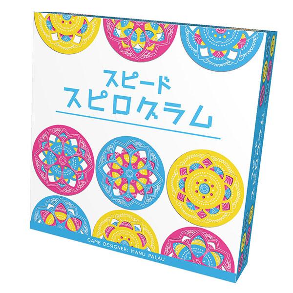 ボードゲーム スピード・スピログラム 日本語版[ホビージャパン]《07月予約》
