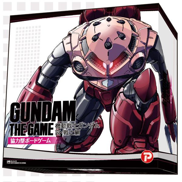 ボードゲーム GUNDAM THE GAME - 機動戦士ガンダム:哀・戦士編 -[プレックス]《12月予約》