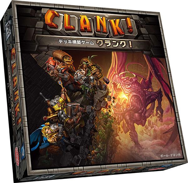 ボードゲーム クランク! 完全日本語版(再販)[Renegade Game Studios]《発売済・在庫品》