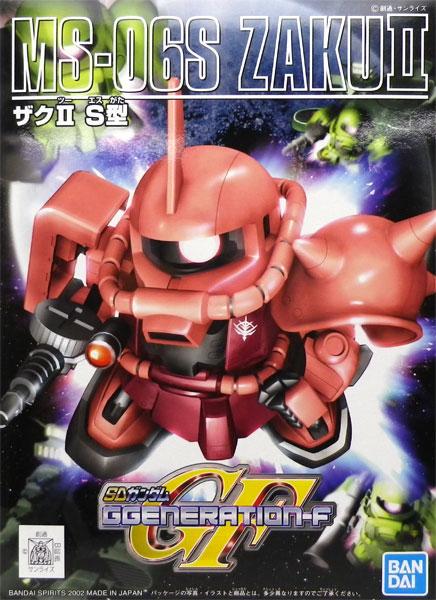 BB戦士 No.231 シャア専用ザク プラモデル(再販)[BANDAI SPIRITS]《発売済・在庫品》