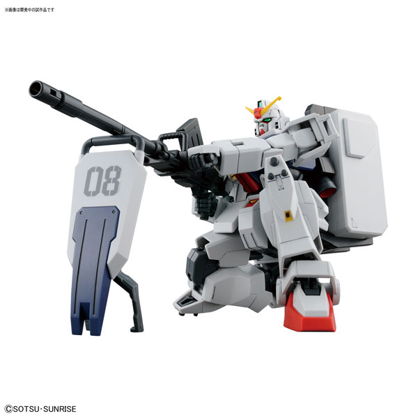 HGUC 1/144 陸戦型ガンダム プラモデル 『機動戦士ガンダム 第08MS小隊』より(再販)[BANDAI SPIRITS]《発売済・在庫品》