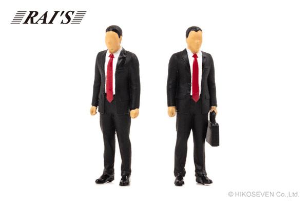 1/43 フィギュア 警察官 警備部警護課VIP警護 男性隊員 (2type set)[RAI'S]《在庫切れ》
