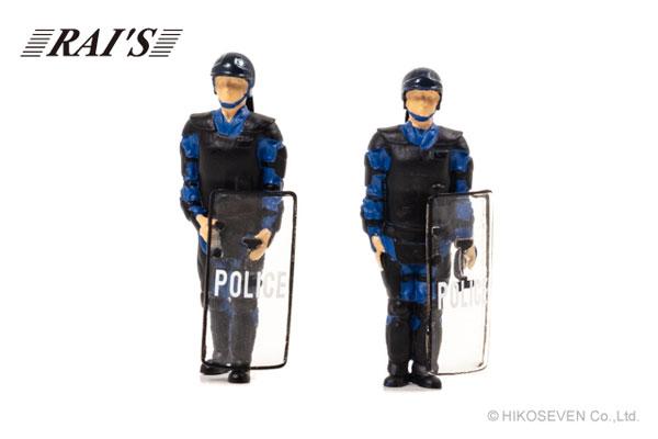 1/43 フィギュア 警察官 警備部機動隊出動服 [新] (2type set)[RAI'S]《在庫切れ》
