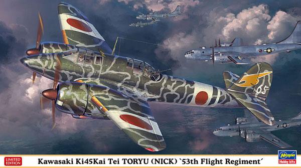 """1/72 川崎 キ45改 二式複座戦闘機 屠龍 丁型 """"飛行第53戦隊"""" プラモデル[ハセガワ]《09月予約》"""