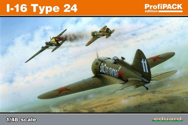 プロフィパック 1/48 ポリカルポフ I-16 Typ 24 プラモデル(再販)[エデュアルド]《在庫切れ》