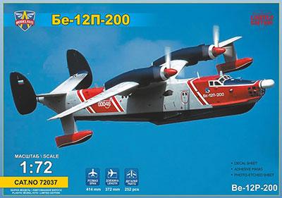 1/72 露・ベリエフBe-12P-200チャイカ試作消防飛行艇 プラモデル(再販)[モデルズビット]《11月予約》