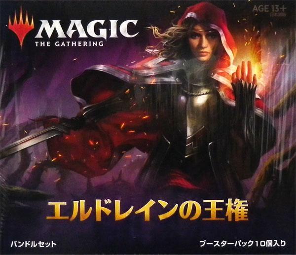 マジック:ザ・ギャザリング エルドレインの王権 バンドル(日本語版)[Wizards of the Coast]《在庫切れ》