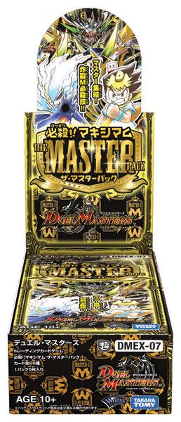 デュエル・マスターズTCG 必殺!!マキシマム・ザ・マスターパック 15パック入りBOX[タカラトミー]《発売済・在庫品》