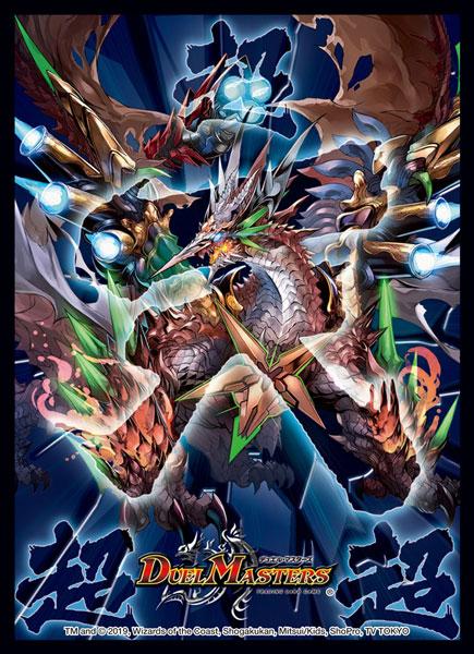 *WAVE Gacha Paradise of Duel Masters TCG DMSD-11 ultra-GR start deck cap