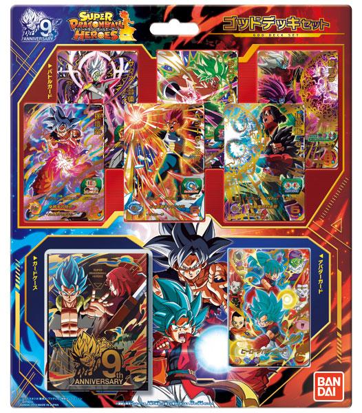 スーパードラゴンボールヒーローズ ゴッドデッキセット[バンダイ]《発売済・在庫品》