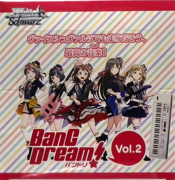 【特典】ヴァイスシュヴァルツ ブースターパック 「BanG Dream!」Vol.2 16パック入りBOX[ブシロード]《在庫切れ》