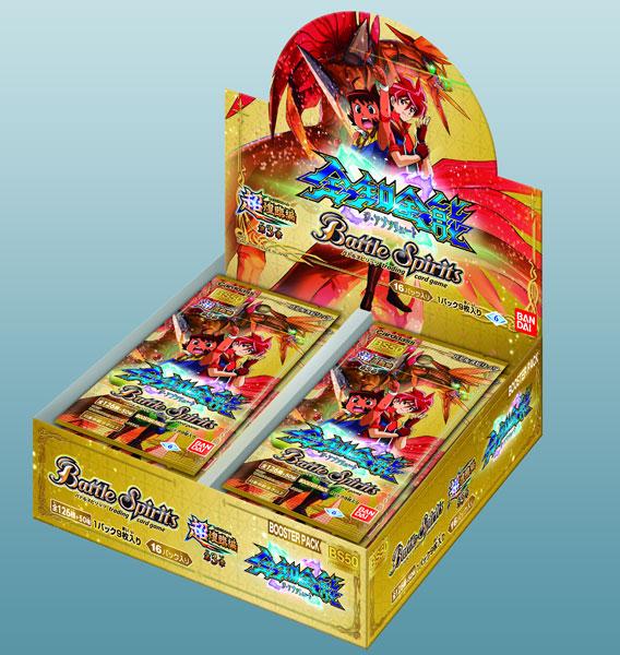 バトルスピリッツ 超煌臨編 第3章 全知全能 ブースターパック 16パック入りBOX(再販)[バンダイ]《在庫切れ》