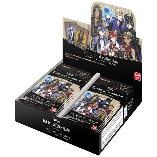 ディズニー ツイステッドワンダーランド メタルカードコレクション パックver. 20パック入りBOX[バンダイ]《在庫切れ》
