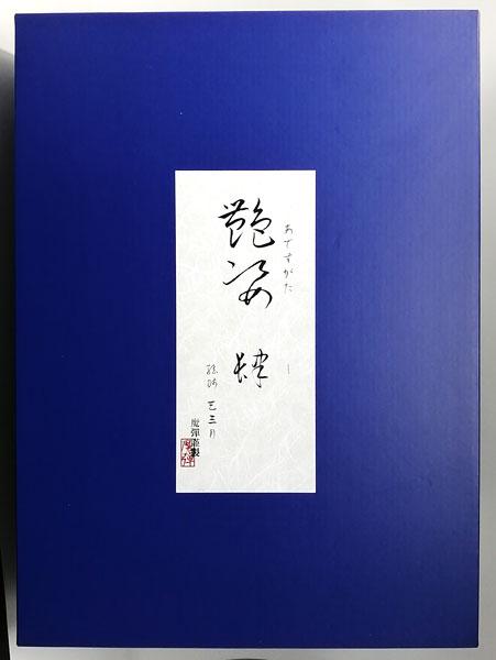 【特典】艶姿 肆 1/6 完成品フィギュア(ネイティブオンラインショップ限定)