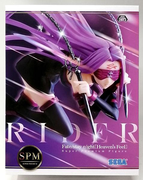 """劇場版「Fate/stay night [Heaven's Feel]」 スーパープレミアムフィギュア""""ライダー""""(プライズ)"""