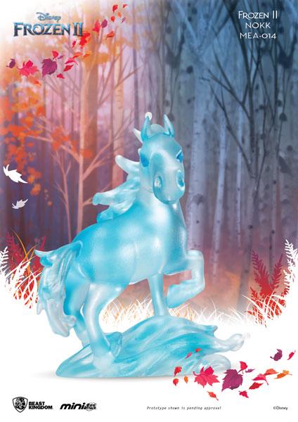 【8月以降発送・発売済商品】ミニ・エッグアタック 『アナと雪の女王2』シリーズ1 ノック(再販)[ビーストキングダム]《在庫切れ》