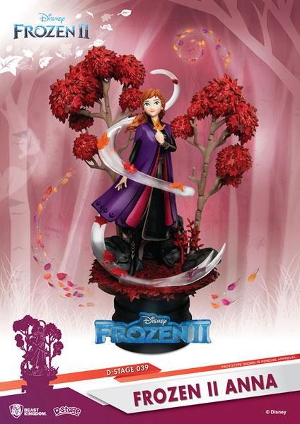 Dステージ #039『アナと雪の女王2』アナ[ビーストキングダム]《在庫切れ》